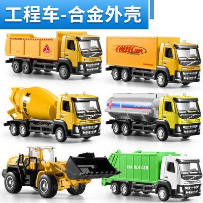 【合金】工程车回力儿童玩具车消防车挖掘机玩具套装儿童玩具男孩