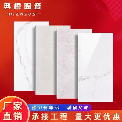 佛山瓷砖400x800墙砖客厅厨房卫生间内墙砖40x80瓷片电视背景墙砖
