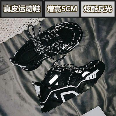 真皮反光鞋黑色鞋子女小ck老爹鞋女学生韩版百搭厚底运动鞋女增高