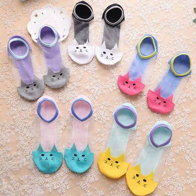 【多款8双装】春夏卡通水晶丝短袜猫咪透明隐形玻璃袜超薄女船袜