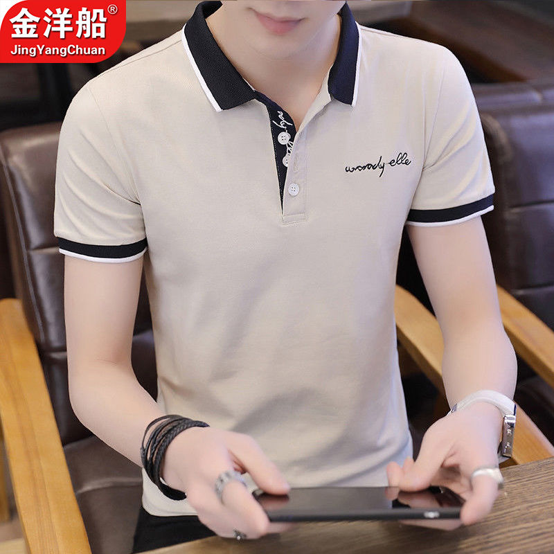 The Trend Of New Men's Short Sleeve T-shirt Collar Half Sleeve Polo Shirt In Summer 2019