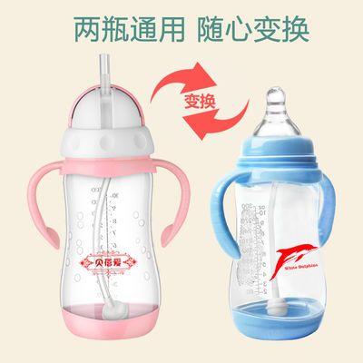 儿童杯子盖矿泉水挂绳奶瓶沥架夹长吸管幼刷宝玻璃鸭嘴小孩学生保