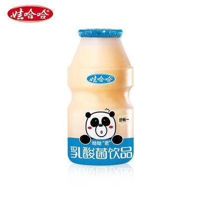 """娃哈哈呦呦""""君""""零脂肪乳酸菌100ml*8瓶"""