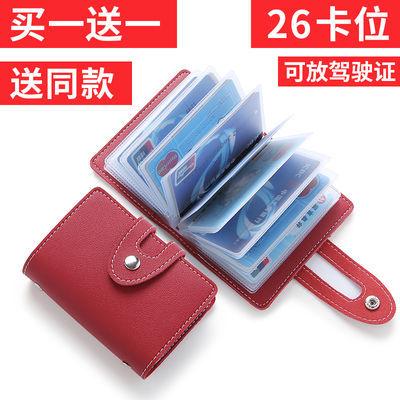 【买一送一】卡包女可爱学生韩版防磁男女卡套多卡位证件包信用卡主图