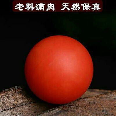 纯天然正品保山南红散珠柿子红满柔玛瑙珠子圆珠顶珠单株diy配饰