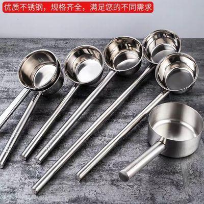 加厚不銹鋼水勺廚房水舀子勺粥勺長勺舀水勺大號湯勺商用長柄水瓢