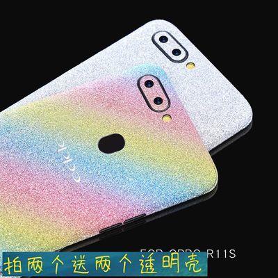 OPPO R11S手机贴膜 R11splus保护膜前后 r11s磨砂闪钻全身彩膜