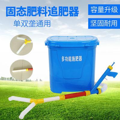 多功能施肥器溜肥器玉米追肥器手动果树蔬菜施肥机农用施肥神器