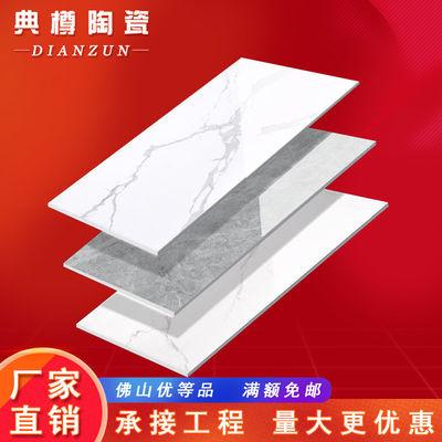 通体大理石地板砖瓷砖600x1200客厅防滑耐磨电视背景墙砖地砖磁砖