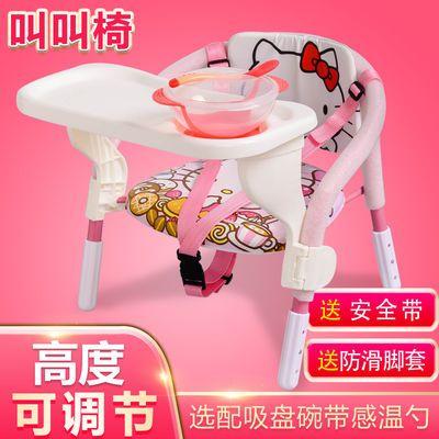 高低降宝宝凳子叫叫椅儿童靠背椅幼儿小板凳吃饭座椅婴儿餐椅家用