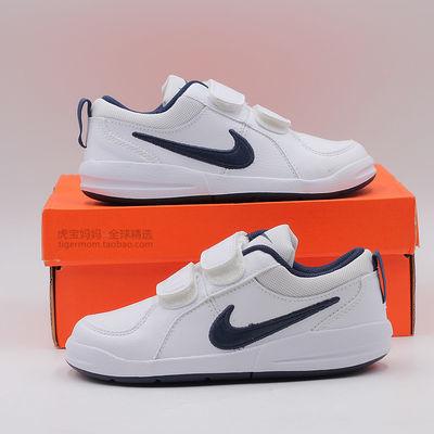 耐克英国采购童鞋春夏款小白鞋 NIKE PICO 4男女儿童魔术贴运动鞋