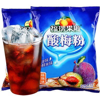 【2斤超實惠】福瑞果園酸梅粉濃縮什錦烏梅果汁速溶固體飲料325g