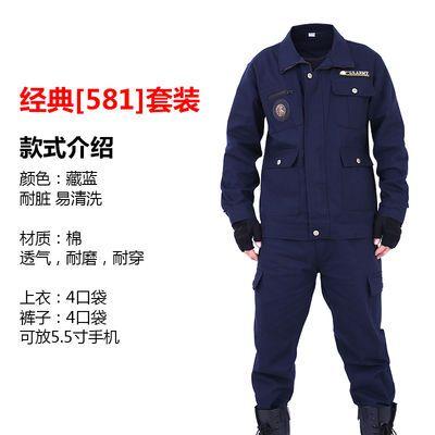 耐磨工作服套装男士春秋纯棉防烫焊工工装汽修耐磨迷彩服劳保服