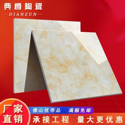 广东佛山特价地板砖瓷砖800X800客厅地砖电视背景墙防滑耐磨磁砖