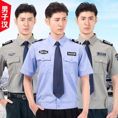 2011新式保安服短袖衬衣物业门卫制服夏装套装夏天长袖衬衫工作服