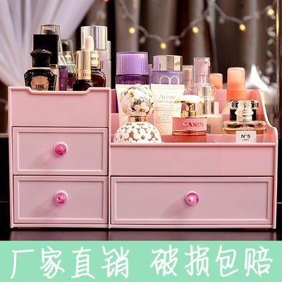 亏本冲量厂家直销破损补发抽屉化妆品收纳盒桌面置物饰品收纳盒架