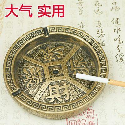 【包邮】创意烟灰缸家用客厅茶几大号实用潮流多功能包邮陶瓷