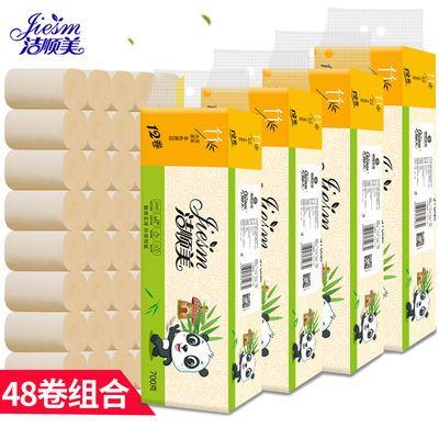 48卷24卷12卷洁顺美竹浆卫生纸卷筒纸批发家用4层餐巾纸