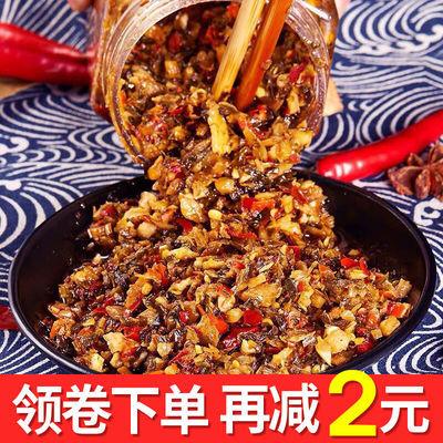 湖南特产外婆菜湘西农家下饭菜咸菜拌饭拌面酱菜香辣小菜280g*罐