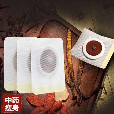 【三盒一疗程】减肥产品瘦身懒人肚脐贴网红同款男女通用减肥器材