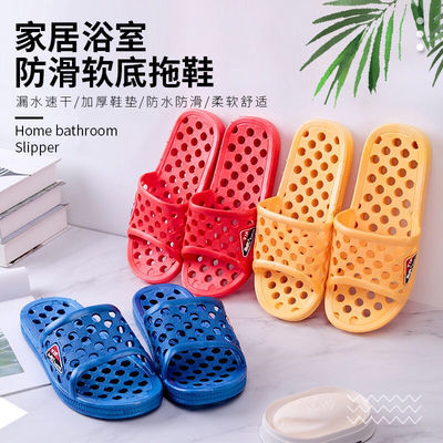 【质量保证】情侣镂空洞洞鞋男防滑男女家居夏季室内漏水浴室拖鞋