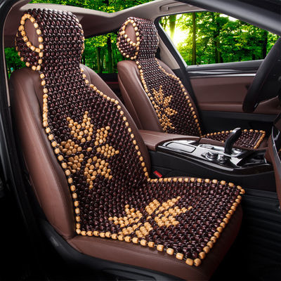 汽车坐垫单片木珠竹片四季通用夏季凉垫通风三件套座垫办公室椅垫