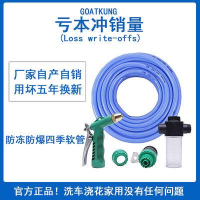 水枪水管10米20米30米浇花洗车水枪套装家用高压水枪工具防冻软管