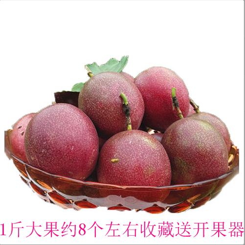 广西百香果5新鲜包邮白香果大果带箱6斤装一级西番莲10现摘鸡蛋果_9