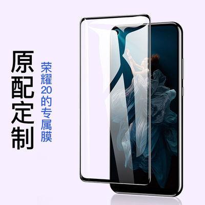 华为荣耀v20钢化膜荣耀20/20pro全屏覆盖手机膜防爆全包边玻璃膜