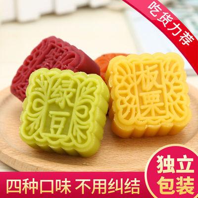 清真绿豆糕批发小包装绿豆饼红豆紫薯板栗酥传统糕点茶点点心馅饼