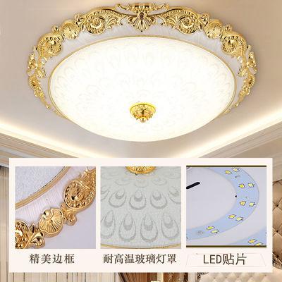 欧式LED吸顶灯客厅灯主卧室灯温馨田园圆形餐厅阳台书房简约灯具