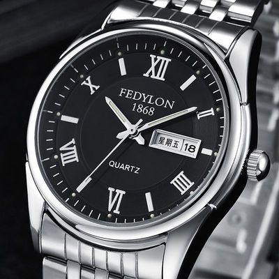 手表男士全自动经典手表夜光防水双日历商务时尚潮流情侣男女手表