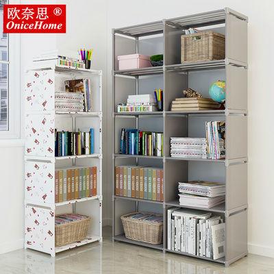 欧奈思 简易书架置物架 书柜学生桌上宿舍儿童简约现代储物收纳柜