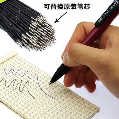 文正1.0mm圆珠笔黑色蓝色中油笔办公按动原子笔粗头签字笔芯伸缩