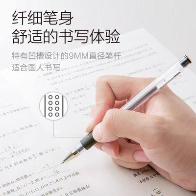 文具中性笔0.5mm水笔会议笔学生办公签字笔12支装 Q7