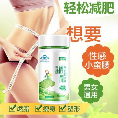 【挑战30斤】正品唐缘牌碧青胶囊减肥 左旋肉碱瘦身 男女减肥产品