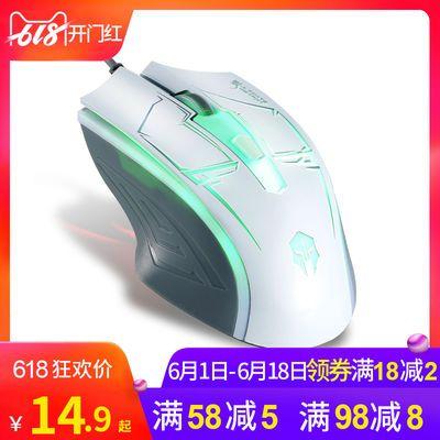 有线usb鼠标 游戏炫光发光电脑USB机械手感鼠标 网吧网咖电竞外设