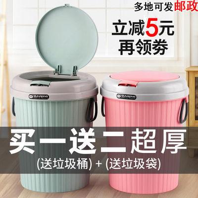 【买1送2】垃圾桶按压式家用分类厨房客厅干湿大号带盖卫生间有盖