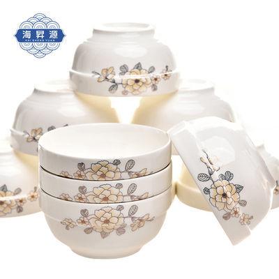 【海�N源】10个装中式陶瓷碗家用4.5英寸米饭碗餐具套装可微波