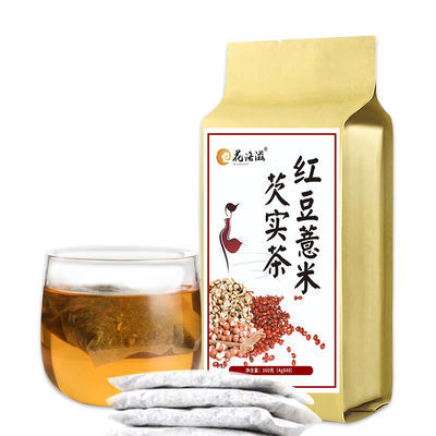 红豆薏米茶祛湿茶芡实赤小豆养生茶160g/40包