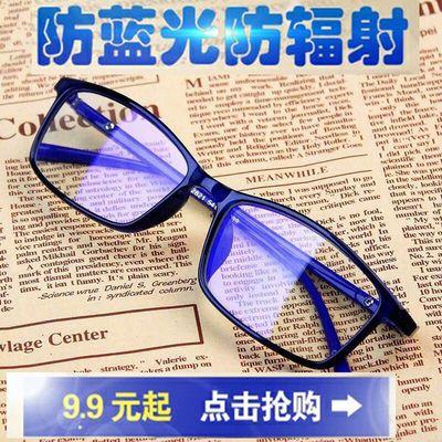 丹阳男女学生复古近视眼镜架配成品防辐射蓝光小脸圆框超轻有度数