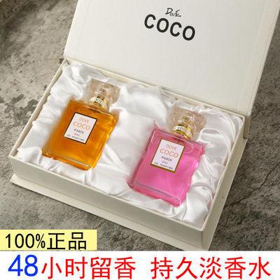 专柜正品法国香水女士香水持久淡香清新自然学生吸引异性礼物