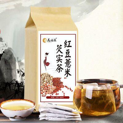 【老中医秘方 买2发3】红豆薏米茶祛湿气茶芡实养生茶160g/40包