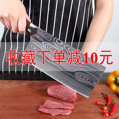 菜刀家用锋利免磨厨师专用切片刀厨房切菜刀酒店饭店切肉刀女士刀