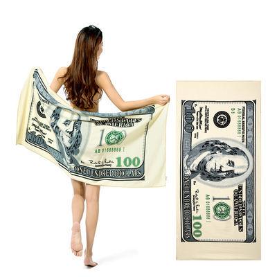居家男女通用美元欧元个性浴巾沙滩巾游泳巾披巾速干不掉色不掉毛