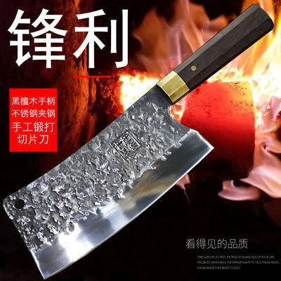 龙泉手工菜刀家用切片刀玄铁锻打夹钢老式铁刀桑刀龙泉厨师专用刀