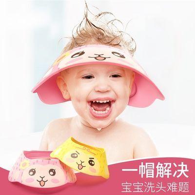 植护宝宝洗头发帽儿童防水帽婴儿护耳硅胶神器可调节洗浴