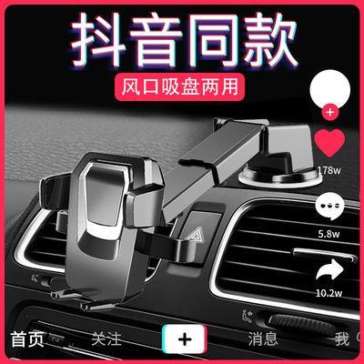 新款汽车载手机支架出风口吸盘仪表台车上用导航支架汽车手机支架