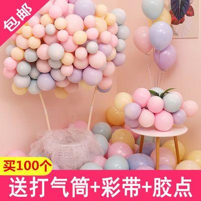 气球批发结婚庆用品丝带生日结婚婚房装饰布置套装加厚汽气球儿童