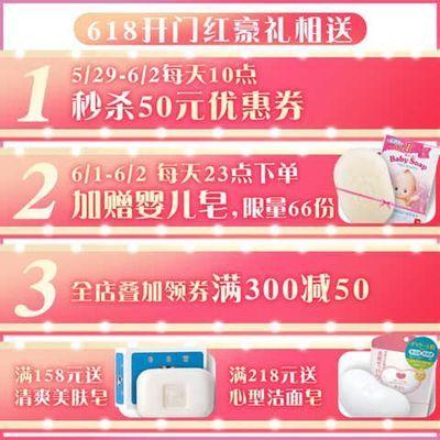 日本牛乳石碱牛牌cow素材心冲绳海泥+抹茶洁面皂沐浴皂清洁